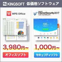 KINGSOFT WPS Office