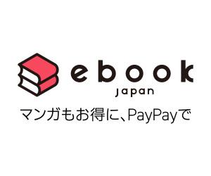 ebookjapan