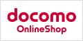 docomo Online Shop