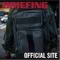 【BRIEFING】公式オンラインショップ