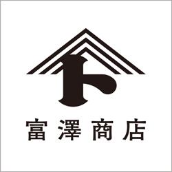 TOMIZ(富澤商店)オンラインショップ