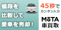 Ullo(ウーロ)【車買取のフリマ】