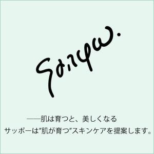 サッフォ化粧品株式会社
