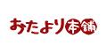 年賀状印刷の専門店【おたより本舗】