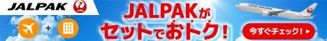 https://ad.jp.ap.valuecommerce.com/servlet/gifbanner?sid=2784810&pid=880152433