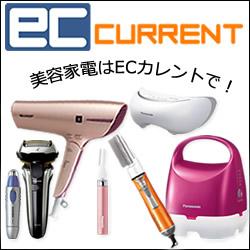 【マスク入荷】ECカレント