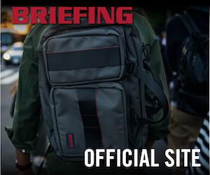 ★BRIEFING OFFICIAL SITE(ブリーフィング オフィシャルサイト)
