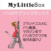 画像2: My Little Box 会員様限定キャンペーン!オルビス人気商品をさらに楽しめる3種類の特別セットをご用意♡