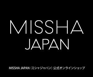 MISSHA JAPAN(ミシャジャパン)公式サイト