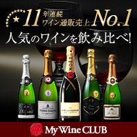 My Wine CLUB