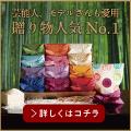 Instagramで話題☆京都の高級お米ギフト