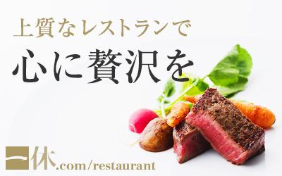 【高田馬場】野方ホープ 背脂スープが特徴のトリプルスープ、漬物、やきからし、ニンニク食べ放題 9