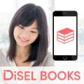 DiSEL BOOKS(ディセルブックス)