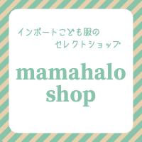 mamahalo shop