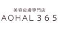 AOHAL365