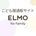 子供服ELMO for Family公式オンラインショップ