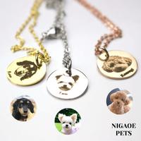 NIGAOE PETS