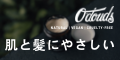 O'Douds Japan(オダウズジャパン)