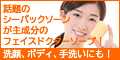 FaceDoctor